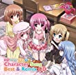 ロウきゅーぶ! SS Character Song Best & Remix CD