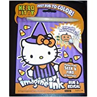 Hello Kitty Imagine Ink Rub & Revealハロウィンパッド