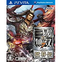 真・三國無双7 with 猛将伝 - PS Vita