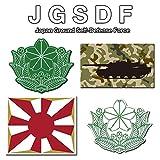 【陸上自衛隊】JGSDFステッカー <4点セット>