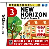 NEW HORIZON English Course 3