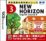 「NEW HORIZON English Course 3」の画像