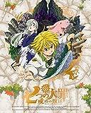 七つの大罪 戒めの復活 1(完全生産限定版)[Blu-ray/ブルーレイ]