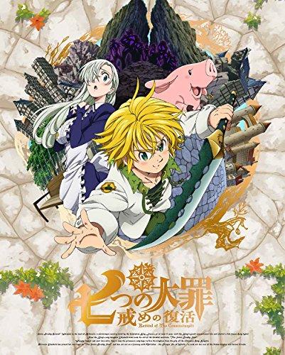 七つの大罪 戒めの復活1(完全生産限定版) [Blu-ray]...