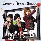 Bravo☆Bravo(初回限定盤)