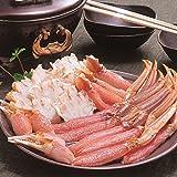 カニ鍋 海鮮鍋 しゃぶしゃぶ ギフトセット (ズワイガニしゃぶしゃぶセット)