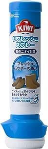 KIWI(キィウィ) 靴用消臭スプレー リフレッシュスプレー フレッシュパウダーの香り 100ml