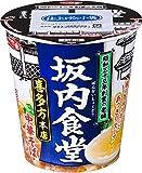 サッポロ一番 坂内食堂 喜多方本店 中華そば 94g×12個