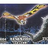 HG ゴジラ10 ゴジラ×モスラ×メカゴジラ東京SOS モスラ 2004 単品