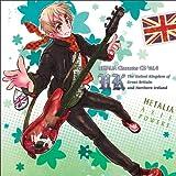 ヘタリア キャラクターCD Vol.4 イギリス 画像