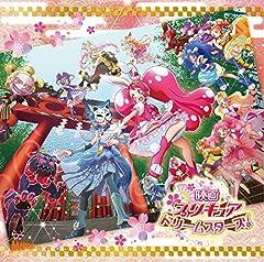 桜MISSION〜プリキュアリレーション〜♪北川理恵のCDジャケット