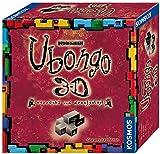 ドイツ人も大好き! 『ウボンゴ3D』 オリジナル 日本語 ルール 説明書 付 Ubongo 3-D [並行輸入品]