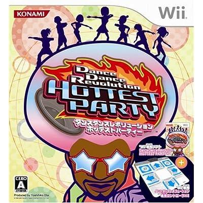 ダンス ダンス レボリューション ホッテスト パーティー(専用コントローラ同梱版) - Wii