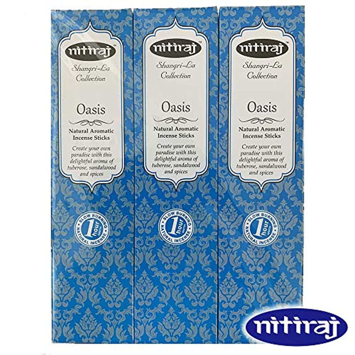魔術師刺しますなんとなくお香 アロマインセンス Nitiraj(ニティラジ)Oasis(オアシス) 3箱セット(30本/1箱10本入り)100%天然素材