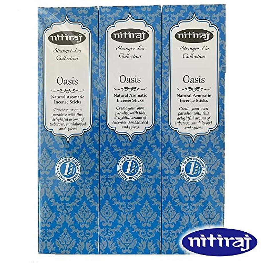 ドア宿題ほぼお香 アロマインセンス Nitiraj(ニティラジ)Oasis(オアシス) 3箱セット(30本/1箱10本入り)100%天然素材