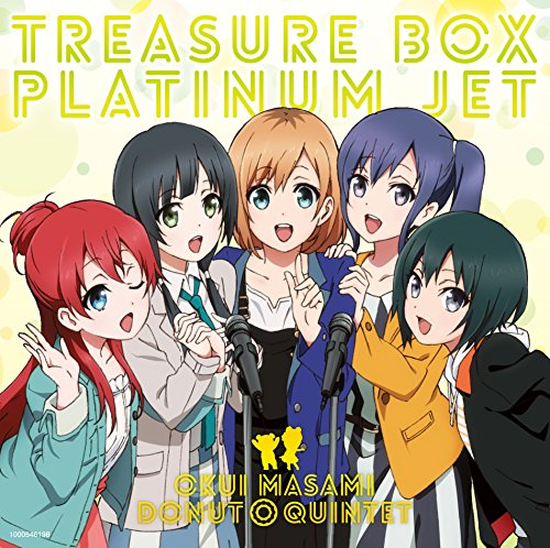 宝箱-TREASURE BOX-
