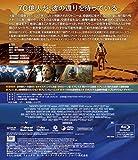 オデッセイ [AmazonDVDコレクション] [Blu-ray] 画像