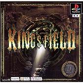 PS one Books KINGS FIELD III