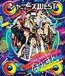ジャニーズWEST LIVE TOUR 2017 なうぇすと (通常盤)[DVD]