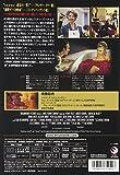 アメリカン・ビューティー [DVD] 画像