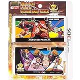 NINTENDO 3DS専用 ワンピース フィルムZ カスタムハードカバー B柄