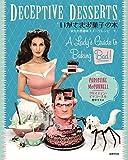 いかさまお菓子の本: 淑女の悪趣味スイーツレシピ
