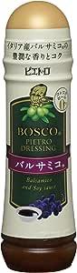 ピエトロ ドレッシング BOSCO (R) バルサミコ (R) 180 (1本)