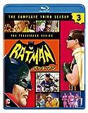 バットマン TV<サード・シーズン> コンプリート・セット[Blu-ray/ブルーレイ]