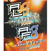 アクアプラスライブ&アクアプラスフェスタ2008 [Blu-ray]