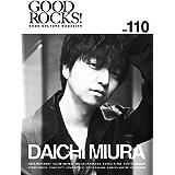 GOOD ROCKS!(グッド・ロックス) Vol.110