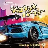 Liberty Walk Presents シャコタン・パーティーMixed by DJ ATARU