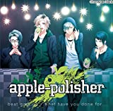 『beat goes on/what have you done for...』 / apple-polisher