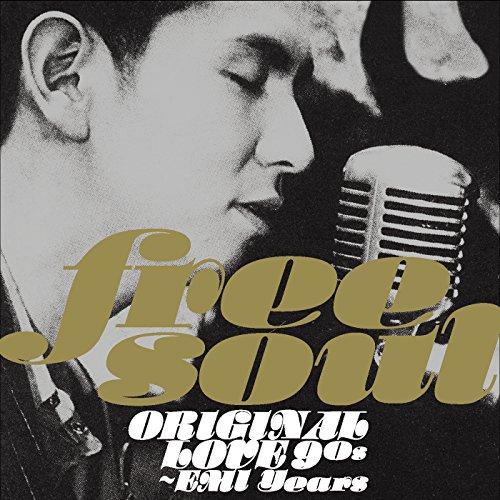 接吻 (Single Version)