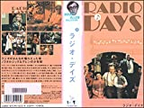 ラジオ・デイズ【字幕版】 [VHS]