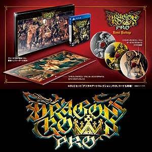 【Amazon.co.jpエビテン限定】ドラゴンズクラウン・プロ ロイヤルパッケージ ファミ通DXパック 3Dクリスタルセット (特典付) L - PS4