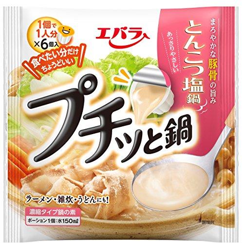 エバラ プチッと鍋 とんこつ塩鍋 (23g×6P)