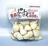 青森県産 白にんにく(乾燥) バラ400g