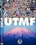 ウルトラトレイル・マウントフジ2018(ULTRA-TRAIL Mt.FUJI 2018)