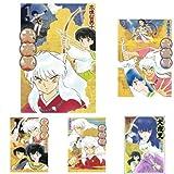 犬夜叉 (少年サンデーコミックススペシャル/2013年版) 1-30巻 新品セット (クーポンで+3%ポイント)