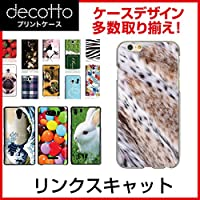 Mach Hurrier(マックハリアー) HTC J One HTL22 専用スマホカバー 【 リンクスキャット 柄 】 [クリア(透明)ケース] cpc-htl22-lxcta080
