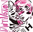 MOTIVATION H compiled by DJ TOWA TEI