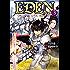 EDEN3 (アルファポリスCOMICS)