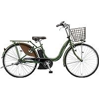 ブリヂストン 2021年モデル 電動自転車 アシスタU STD(アシスタユー スタンダード) カラー:E.Xナチュラルオ…