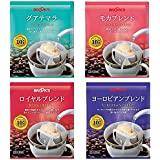 【20パック】ブルックス ドリップバッグ コーヒー ストレート 4種セット(モカ?グアテマラ?ヨーロピアン?ロイヤル)