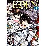 EDEN1 (アルファポリスCOMICS)