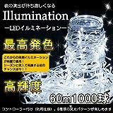 GOODGOODS LED イルミネーションライト パーティー用 電飾 装飾 1000球 60m(500球30m×2個セット) 連結可 防雨 防水 白 LD66 ホワイト