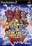 PS2 スーパーロボット大戦IMPACT (予約特典スーパーロボット大戦IMPACTスペシャル特別編集DVD)付