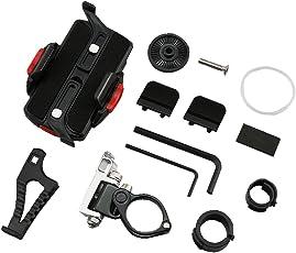 DAYTONA(デイトナ) バイク用 スマートフォンホルダーWIDE IH-550D リジット 92601