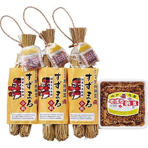 元祖天狗納豆 水戸納豆 2種セット