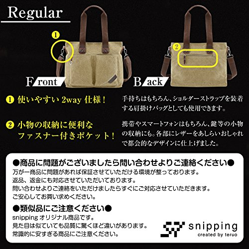 snipping 2way キャンバスバッグ アンティーク トート A4サイズ対応 キャンパス素材 snipping